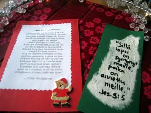 joulukortti (5)