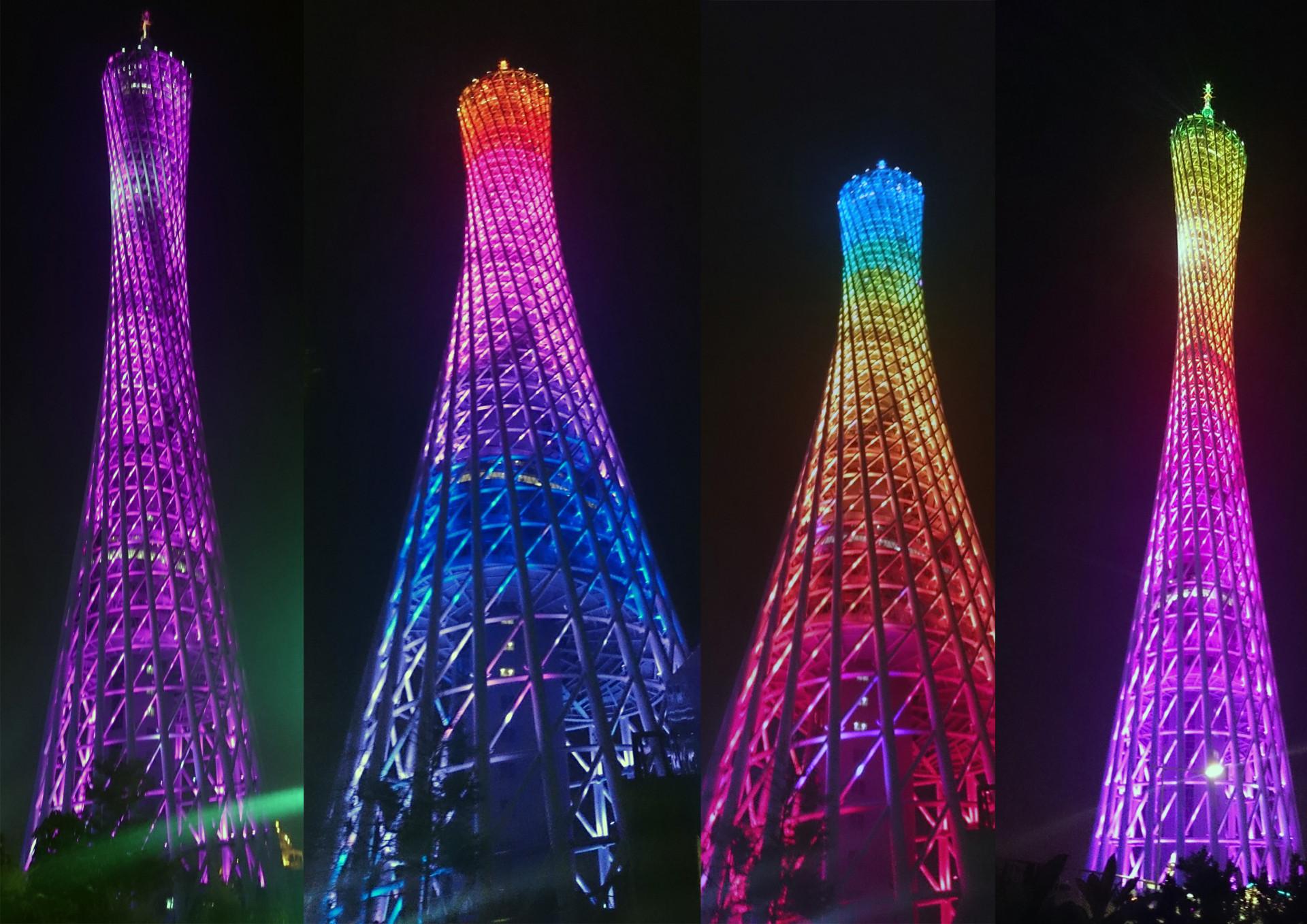 kanton_tower
