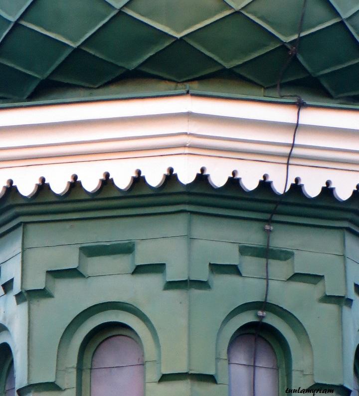 pala kupolia